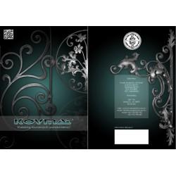 Katalog kovaných výrobků
